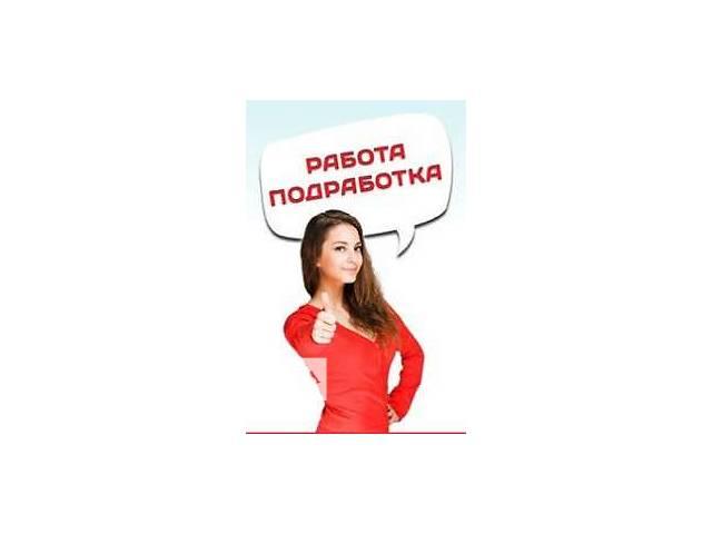 Специалист по кадрам (рекрутёр)- объявление о продаже  в Крыму области