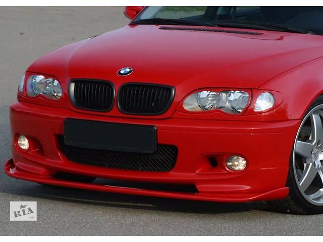 продам Сплитер губа накладка передняя BMW E46 к бамперу М-paket в стиле Hamann БМВ Е46 бу в Луцке