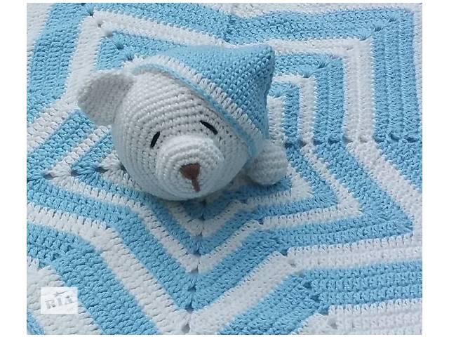 Комфортер сплюшка-игрушка- объявление о продаже  в Харькове
