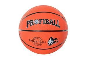 Нові Баскетбольні м'ячі