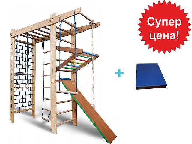 бу Sport Famaly maxi – спортивный уголок, игровой комплекс для деток. в Днепре (Днепропетровске)
