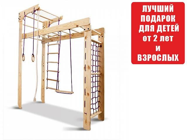 Акция! Sport Famaly mini игровой спорткомплекс для детей. Спортивный уголок. Игровой спорткомплекс. Спортивный уголок- объявление о продаже  в Днепре (Днепропетровск)