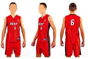 Новые Баскетбольная форма