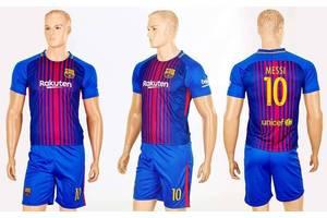 Новые Футбольные формы