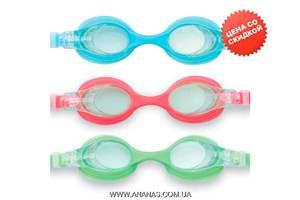 Новые Детские очки для плавания