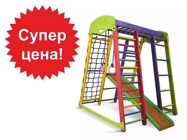 Sport Kids classic деревянная шведская стенка, спортивный уголок для деток.  Обратите Внимание!!! Бесплатная доставка на- объявление о продаже  в Днепре (Днепропетровске)