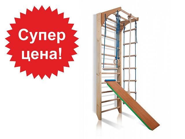 бу Sport Kids classic деревянная шведская стенка, спортивный уголок для деток.  Обратите Внимание!!! Бесплатная доставка на в Днепре (Днепропетровске)