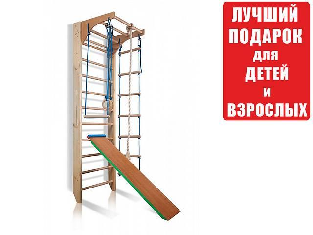 бу Sport Kids classic спортивная шведская стенка, уголок для детей и взрослых.  в Днепре (Днепропетровске)