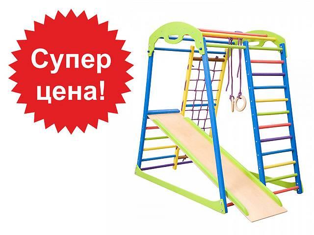 купить бу Sport Kroha mini спортивный игровой спорткомплекс, спортивный уголок, шведская стенка для малыша в Днепре (Днепропетровске)