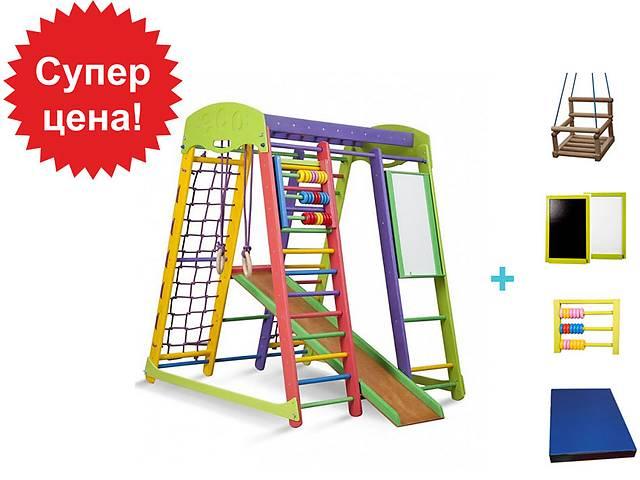 купить бу Sport Kroha VIP – спортивный уголок, игровой комплекс для деток. Обратите Внимание!!! Бесплатная доставка на склад Нов в Днепре (Днепропетровск)