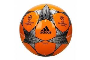 Новые Футбольные мячи Adidas