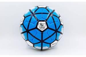 Нові Футбольні м'ячі
