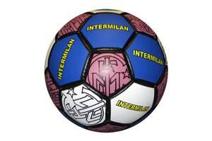 Новые Футбольные мячи
