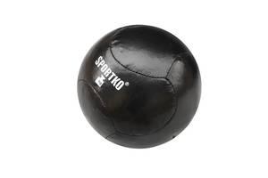 Новые Мячи для фитнеса LiveUp