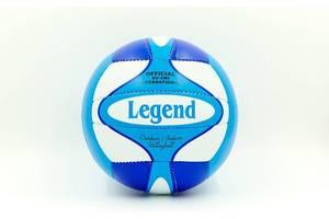 Новые Волейбольные мячи
