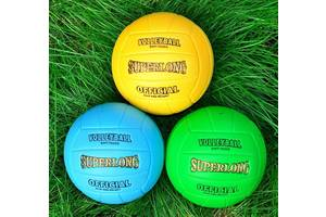 Нові Волейбольні м'ячі