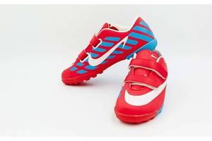 Новые Футбольные бутсы
