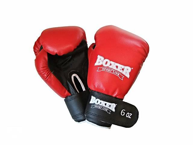 Перчатки боксерские, для бокса 10-12 унций взрослые- объявление о продаже  в Первомайске (Николаевской обл.)