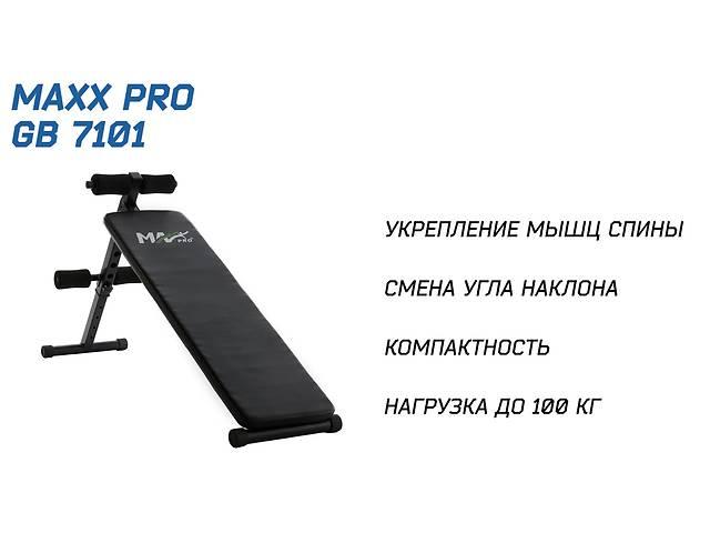 Лава для преса MaxxPro GB 7101- объявление о продаже  в Києві