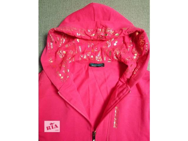 Спортивная курточка Extory Розовая L (44-46 размер)- объявление о продаже  в Черкассах