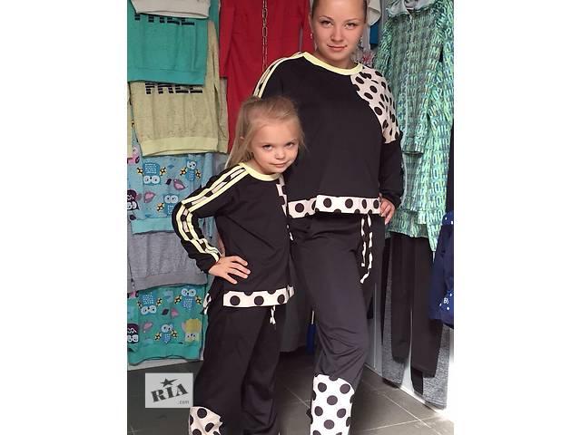 спортивные костюмы. мама+ребенок- объявление о продаже  в Виннице