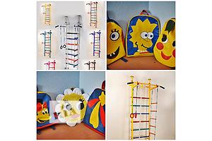 Шведские стенки для детей