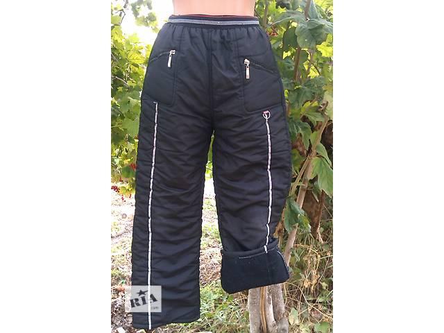 спортивные брюки на флисе- объявление о продаже  в Изюме