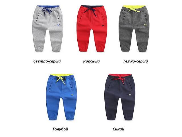 Спортивные штаны детские унисекс (р. 95, 100, 110, 120, 130)- объявление о продаже  в Одессе