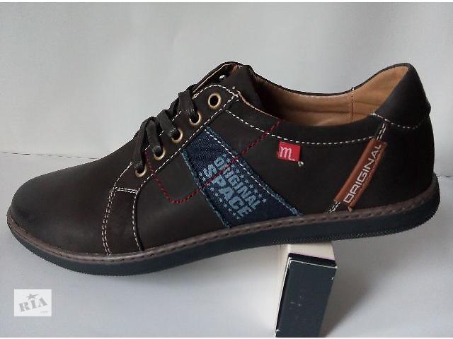 продам Спортивные туфли под джинсы бу в Кривом Роге