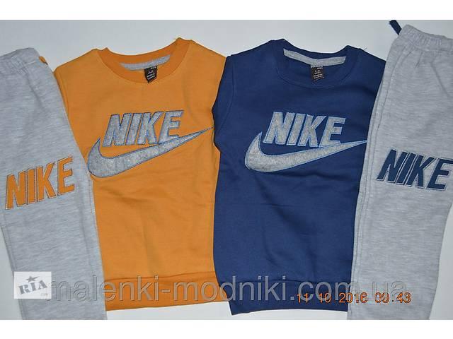 Спортивный костюм Nike, утепленные на флисе- объявление о продаже  в Киеве
