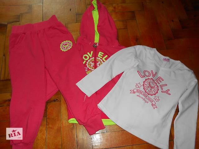 продам спортивный костюм,Венгрия бу в Запорожье