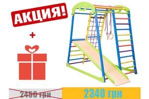 Нові Дитячі шведські стінки