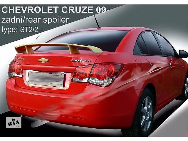 Спойлер тюнинг Chevrolet Cruze- объявление о продаже  в Луцке