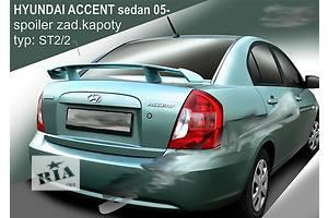 Новые Спойлеры Hyundai Accent