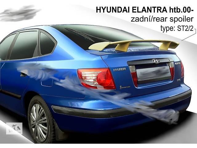купить бу спойлер Hyundai Elantra в Луцке
