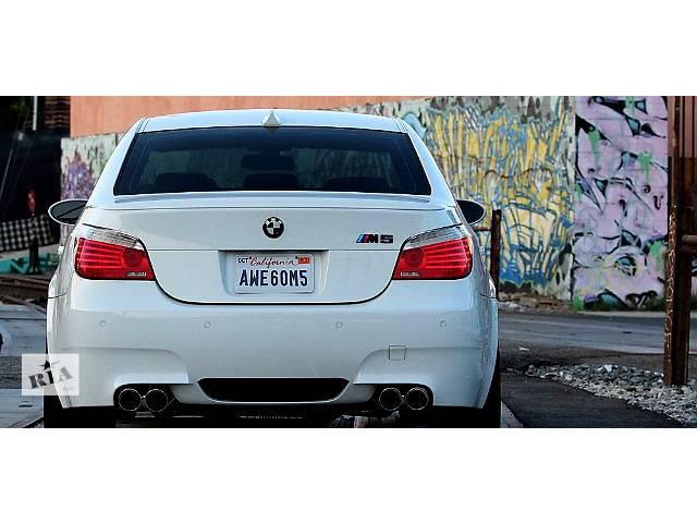 бу Спойлер сабля тюнинг BMW E60 стиль М5 в Луцке