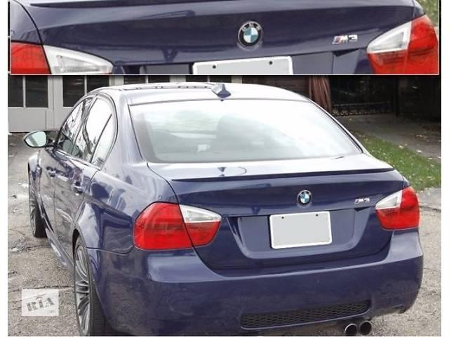Спойлер сабля тюнинг BMW E90 стиль M3 БМВ Е90- объявление о продаже  в Луцке