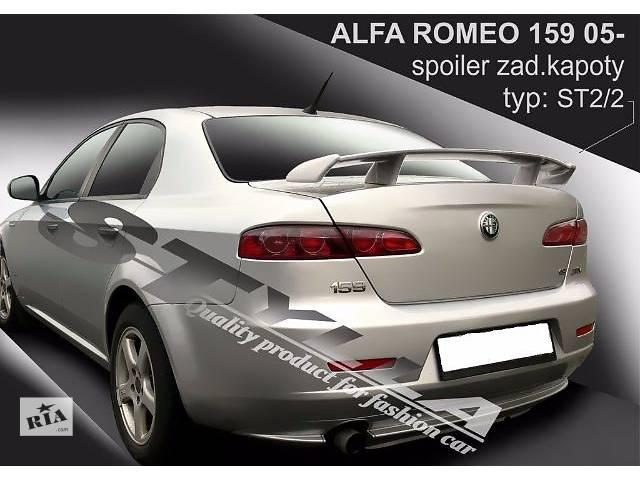 Спойлер тюнинг Alfa Romeo 159- объявление о продаже  в Луцке