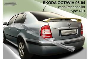Новые Спойлеры Skoda Octavia
