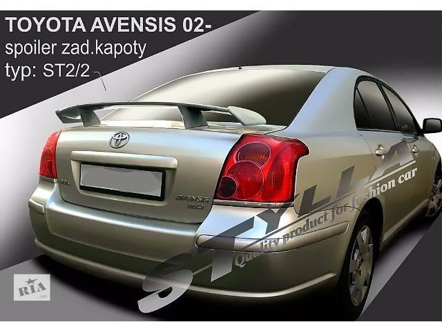 бу Спойлер тюнинг Toyota Avensis в Луцке