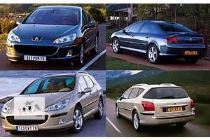 Новые Спойлеры Peugeot 407
