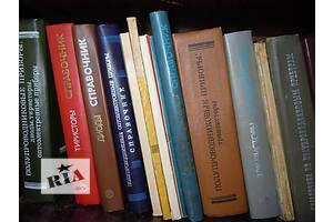 б/у Электронные книги