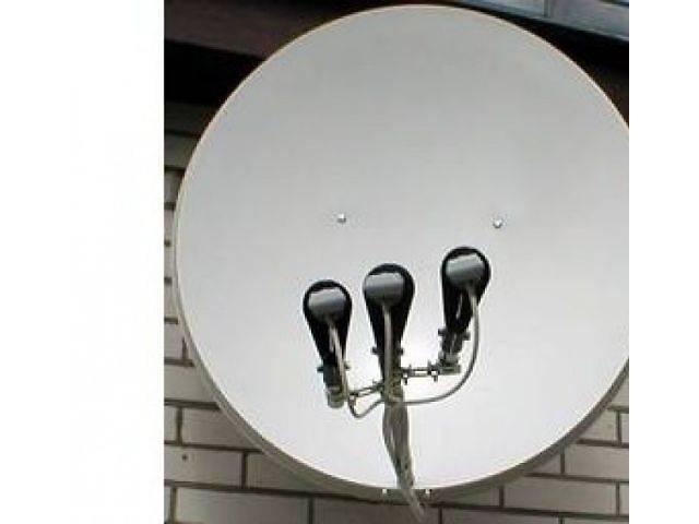 бу Спутниковая антенна в Черкассах