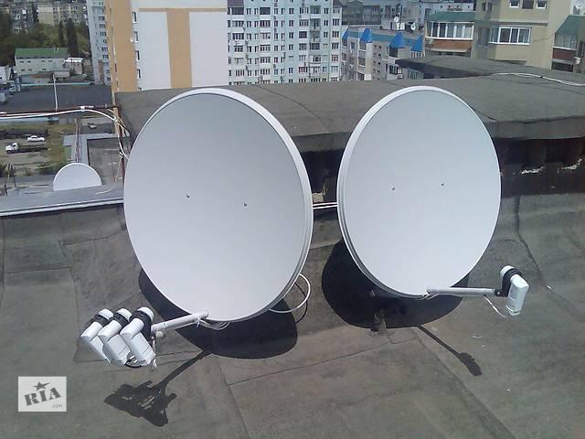 бу спутниковое телевидение в Черкассах