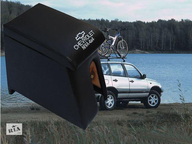 Средняя консоль подлокотник для Шевроле Нива на передние сидения. - объявление о продаже  в Житомире