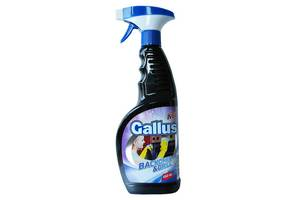 Моющие средства для удаления жира Gallus