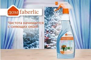 Моющие средства для кухни Faberlic