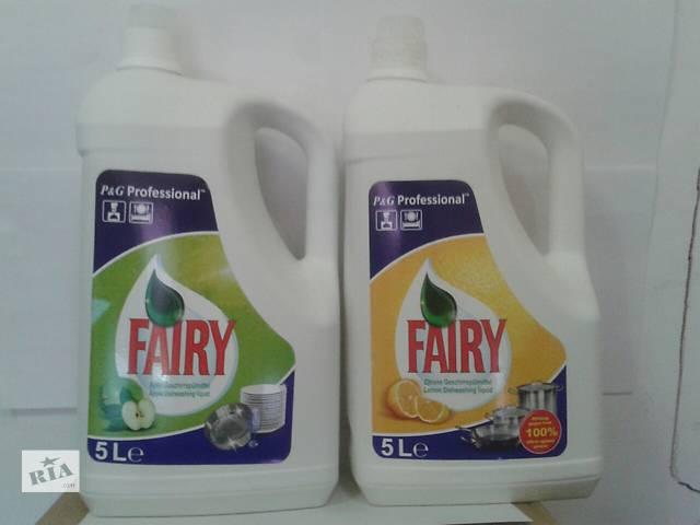 Средство для мытья посуды Fairy лимон и яблоко 5л- объявление о продаже  в Ужгороде