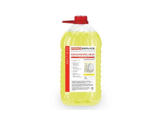 бу Средство для мытья посуды PRO Service про сервис лимон 5л ДомовёнОК! в Кропивницком (Кировограде)