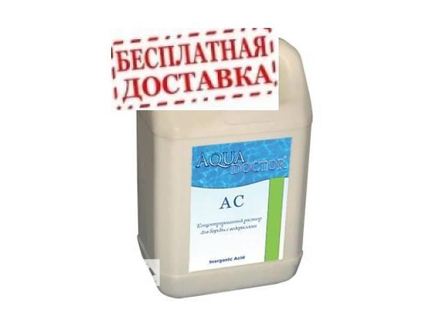 бу Альгицид против водорослей AquaDoctor AC - 5 л в Днепре (Днепропетровске)